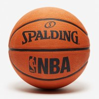 Spalding NBA Orange kosárlabda, 7
